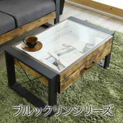 ブルックリンスタイル コレクション センターテーブル jk159e