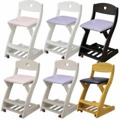 木製チェア 学習チェア 木製 子供用 椅子 座面PVC 学習イス 勉強イス ダイニングチェア キッズ家具 子供部屋用 da188b