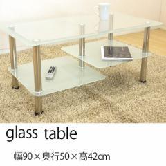 テーブル ガラステーブル ローテーブル センターテーブル リビングテーブル リビング モダン ガラス製 クリア 幅90cm  km83