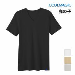 COOLMAGIC クールマジック 鹿の子 吸汗速乾×消臭 VネックTシャツ 半袖V首 グンゼ GUNZE 日本製 涼感 |メンズ ティシャツ 紳士 男性 涼感