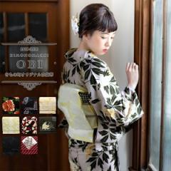 京袋帯 単品 数量限定 KIMONOMACHI オリジナル「きもの福袋から飛び出したオリジナル帯」ポリエステル 名古屋帯【メール便不可】
