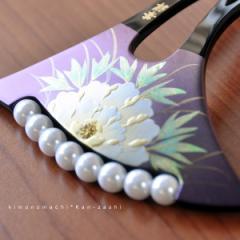 かんざし銀杏型「上品なメタリックパープル 牡丹 花」
