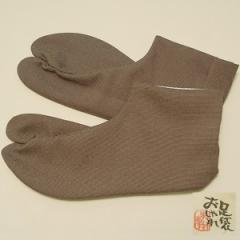 男性用柄足袋 万筋小紋 茶色 24.5cmから28cmまで全8サイズ(N3)