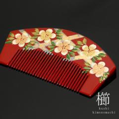 櫛 かんざし「くすんだ赤 桜」花しおり(5843-1)