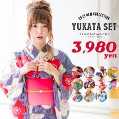 レディース浴衣セット3,980円 選べる浴衣可愛い系柄全11柄と帯の2点セット