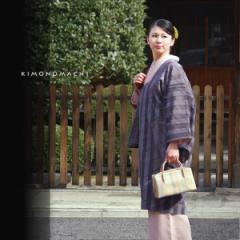 菱衿 和装コート「ラベンダー」 紗女心 着物コート ロングコート[送料無料]