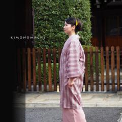 菱衿 和装コート「アッシュピンク」 紗女心 着物コート ロングコート[送料無料]