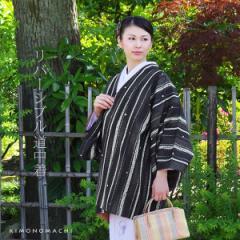 リバーシブル 和装コート「黒色 霞縞」 道中着 道中衿 着物コート 塵除けコート[送料無料]