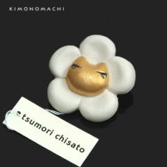 ツモリチサト 帯留め「金色×白色 猫梅」カジュアル 陶器帯留め 和装小物 tumori chisato ブランド小物