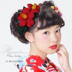 振袖 髪飾り「赤色 椿」前撮り お花髪飾り 成人式 卒業式 袴 (3582)