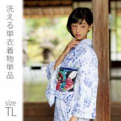 京都きもの町オリジナル 単衣着物単品「白藍色花模様」 洗える着物 お仕立て上がり 小紋