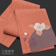お仕立て上がり 正絹細帯「浅緋色 椿」 手織り 正絹帯 半巾帯 半幅帯 [送料無料]