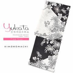 女性 浴衣単品「黒色 菊花」 綿浴衣 お仕立て上がり浴衣 女性浴衣 プレタ浴衣