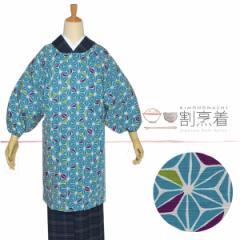 ロング丈 割烹着「あさぎ色 麻の葉」エプロン 日本製 かわいい 着物用割烹着 オシャレ