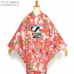 京都きもの町オリジナル 羽織単品「スモーキーピンク麻の葉」ピンク 花柄 S、F、TL、LL 女性羽織 ポリエステル 洗える羽