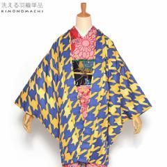 京都きもの町オリジナル 羽織単品「黄×青モダン千鳥」イエロー ブルー S、F、TL、LL 女性羽織 ポリエステル 洗える羽織