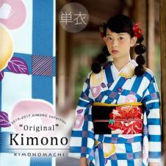 洗える単衣着物「青色格子に椿」京都きもの町オリジナル着物福袋から飛び出した単品SMLTL LL