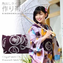 【Prices down】角出し風タイプ 結び帯単品「紫色 丸紋」京都きもの町オリジナル 浴衣帯 作り帯 付け帯
