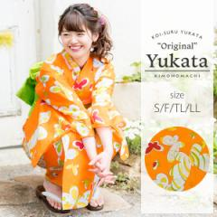 【50%OFF】京都きもの町オリジナル 浴衣単品「オレンジ 蝶々」お仕立て上がり浴衣浴衣 女性浴衣 綿浴衣