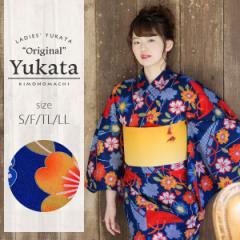 京都きもの町オリジナル 浴衣単品「青色 枝垂れ桜に笠」お仕立て上がり浴衣浴衣 女性浴衣 綿浴衣