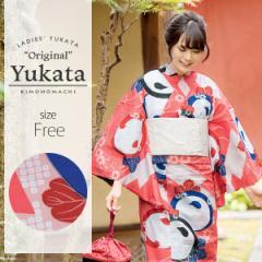 京都きもの町オリジナル 浴衣単品「ピンク 橋に万寿菊」 フリーサイズ 浴衣 女性浴衣 綿浴衣