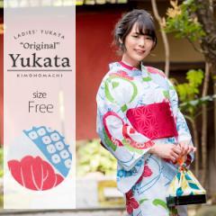 【50%OFF】京都きもの町オリジナル 浴衣単品「白色 橋に万寿菊」 フリーサイズ 浴衣 女性浴衣 綿浴衣