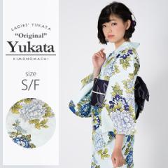 京都きもの町オリジナル 浴衣単品「薄水色に牡丹と菊」綿 S、F、TL、LL 女性浴衣