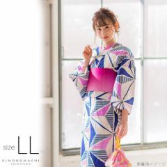 LLサイズ 浴衣単品「ブルー 麻の葉」レディース浴衣 女性浴衣 お仕立て上がり浴衣 綿浴衣