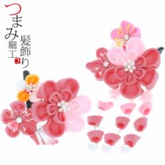 七五三 髪飾り 2点セット「オールドローズ つまみのお花」つまみ細工 桃の節句、お正月にも 簪 子供 七歳の女の子に、三歳、五歳の女の