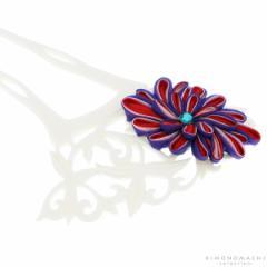 銀杏型 かんざし「青×赤紅色のつまみのお花、白色透かし彫り台」 簪 髪飾り ガラス玉簪 浴衣髪飾り