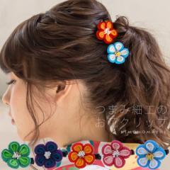 つまみのお花 髪飾り「赤×橙、グリーン、ブルー×白、紫×藍、ラズベリー」京都きもの町オリジナル つまみ細工髪飾り
