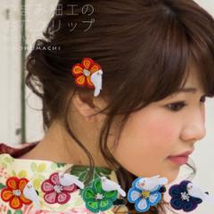 つまみのお花と鳥 髪飾り「赤×橙、緑、青い×白、紫×藍、ラズベリー」京都きもの町オリジナル つまみ細工髪飾り