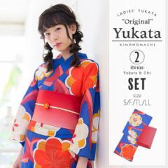【50%OFF】京都きもの町オリジナル 浴衣2点セット「ウルトラマリン 流水に梅」 浴衣、帯の浴衣2点セット