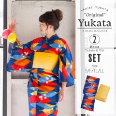 【50%OFF】京都きもの町オリジナル 浴衣2点セット「青色 葉っぱと実」 浴衣、帯の浴衣2点セット
