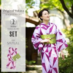 【50%OFF】京都きもの町オリジナル 浴衣2点セット「パープル レトロ幾何学模様」綿 S、F、TL、LL 女性浴衣セット