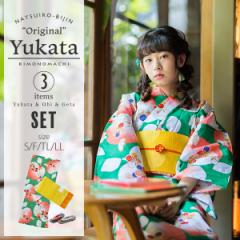 【Prices down】京都きもの町オリジナル 浴衣セット「緑色リンゴ」 女性浴衣3点セット 綿浴衣 浴衣、浴衣帯、下駄