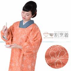 ロング丈 割烹着「オレンジピンク お花」エプロン 日本製 かわいい 着物用割烹着