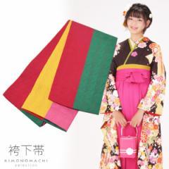 袴下帯「千鳥」 赤、緑、黄色、ピンクの4色パターン 卒業式、謝恩会の袴に 袴帯 小袋帯 ポリエステル帯