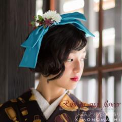リボンとお花 髪飾り2点セット「ターコイズブルーリボンとお花」リボンコーム リボン髪飾り お花髪飾り 振袖髪飾り