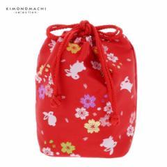 (七五三◆最大20%OFF 11/21 17:59迄)七五三 巾着単品「赤色 桜とうさぎ」 桃の節句、ひな祭り 巾着バッグ 金襴