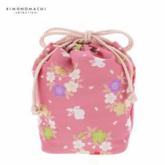 (七五三◆最大20%OFF 11/21 17:59迄)七五三 巾着単品「ピンク 桜とうさぎ」 桃の節句、ひな祭り 巾着バッグ 金襴