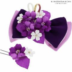 リボン 髪飾り2点セット「紫色 リボンとお花」