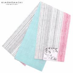 麻 半幅帯「黒グレー、赤色×水色」麻帯 半巾帯 浴衣帯 小袋帯