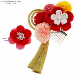 つまみ細工 髪飾り2点セット「赤色 つまみのお花、金色房飾り」 卒業式の袴に 房飾り つまみ細工髪飾り