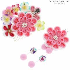 つまみ細工 髪飾り2点セット「ピンク色 つまみのお花、玉飾り」髪飾り