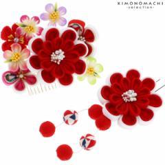 (七五三◆最大20%OFF 11/21 17:59迄)つまみ細工 髪飾り2点セット「赤色 つまみのお花、玉飾り」髪飾り