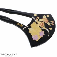 銀杏型 かんざし「黒色 八橋に桜、桔梗」髪飾り 簪 蒔絵 礼装かんざし