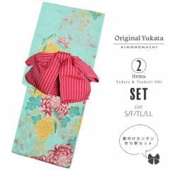 作り帯 浴衣セット「水色 菊とオウム」浴衣2点セット S、F、TL、LL 変わり織り 綿 [送料無料]