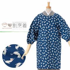 【あす着対応】 ロング丈 割烹着「紺色 白猫」エプロン 日本製 かわいい 着物用割烹着