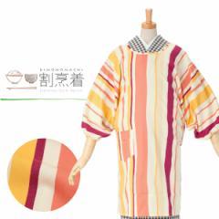 【あす着対応】 ロング丈 割烹着「ゆらぎ縞」エプロン 日本製 かわいい 着物用割烹着